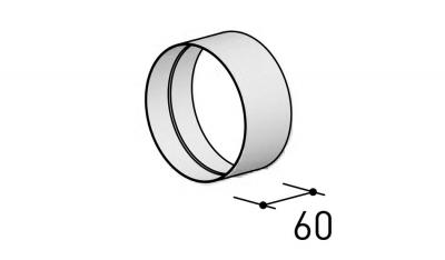 BERBEL Rundrohrverbinder R 125 mm